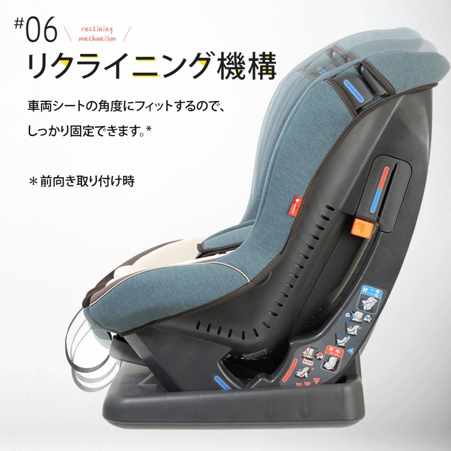 チャイルドシート 新生児-4歳頃 乗せおろし楽々回転不要 日本製 リーマン ネディアップ ダスティブルー leaman 07