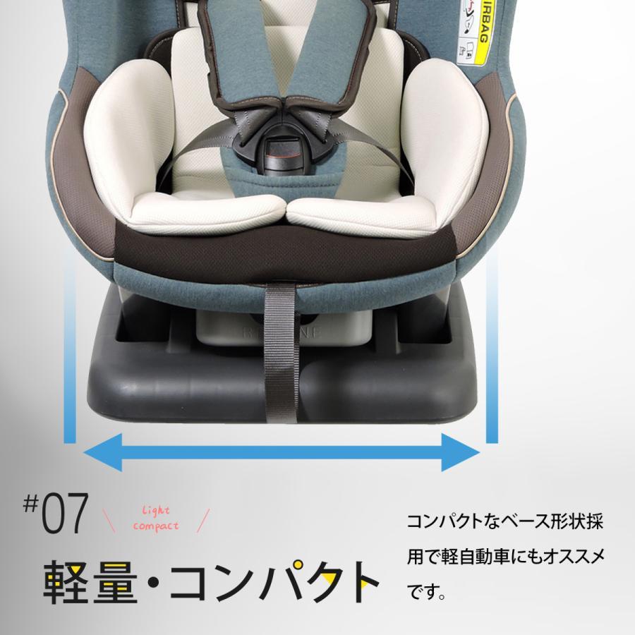 チャイルドシート 新生児-4歳頃 乗せおろし楽々回転不要 日本製 リーマン ネディアップ ダスティブルー leaman 08