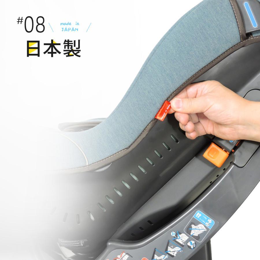 チャイルドシート 新生児-4歳頃 乗せおろし楽々回転不要 日本製 リーマン ネディアップ ダスティブルー leaman 09