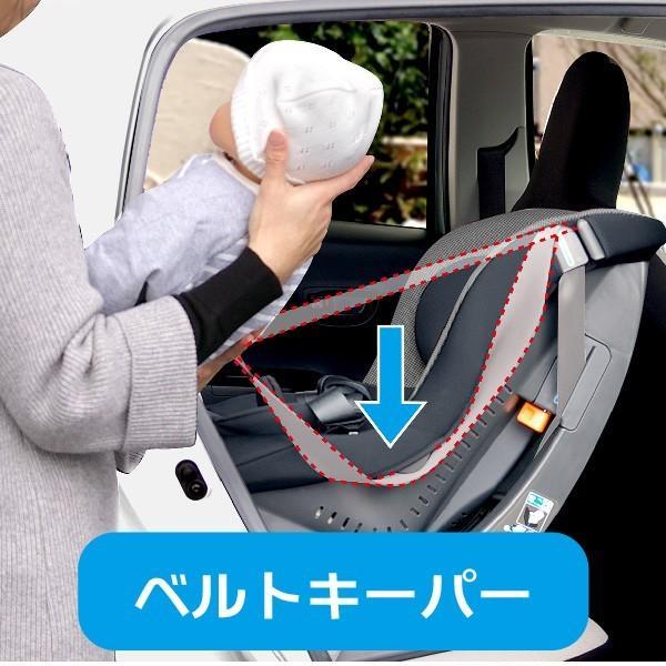 チャイルドシート 回転しなくても乗せおろし楽々 日本製 新生児-4歳頃 リーマン ネディアップ ブラックブラック leaman 03