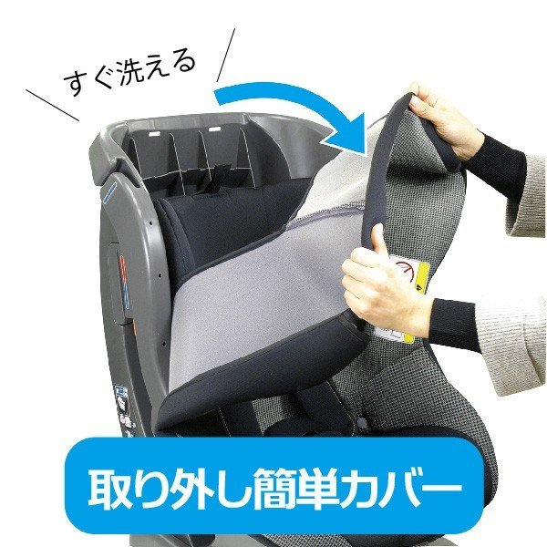 チャイルドシート 回転しなくても乗せおろし楽々 日本製 新生児-4歳頃 リーマン ネディアップ ブラックブラック leaman 04