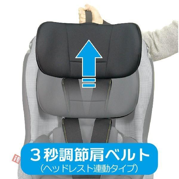 チャイルドシート 回転しなくても乗せおろし楽々 日本製 新生児-4歳頃 リーマン ネディアップ ブラックブラック leaman 05