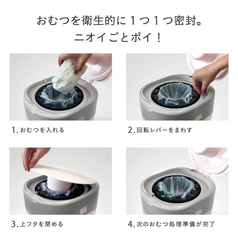 強力防臭抗菌おむつポット ポイテック アドバンス コンビ combi ベビー オムツ カセット1個付き 出産準備 介護 ペット leaman 13