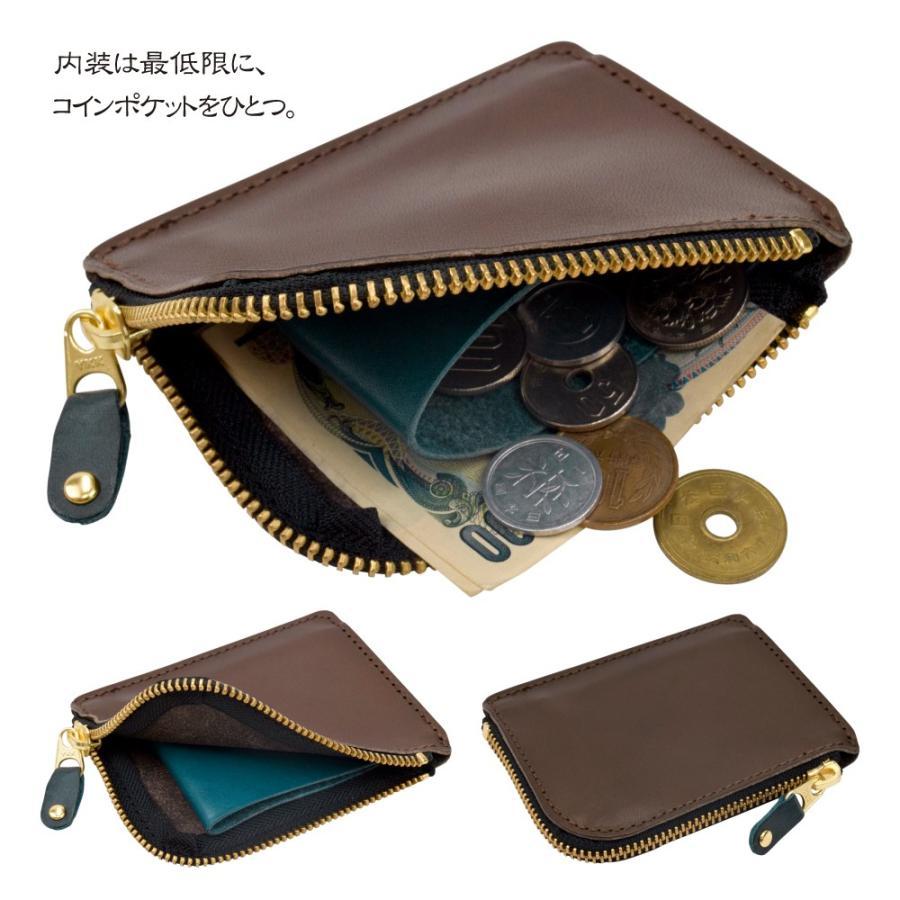 栃木レザー ショートウォレット オリジナルマルチカラー OM バイカラー 短財布 日本製 薄い 小銭入れ コインケース ポケット財布 TDSG-1002OM|leather-z|04