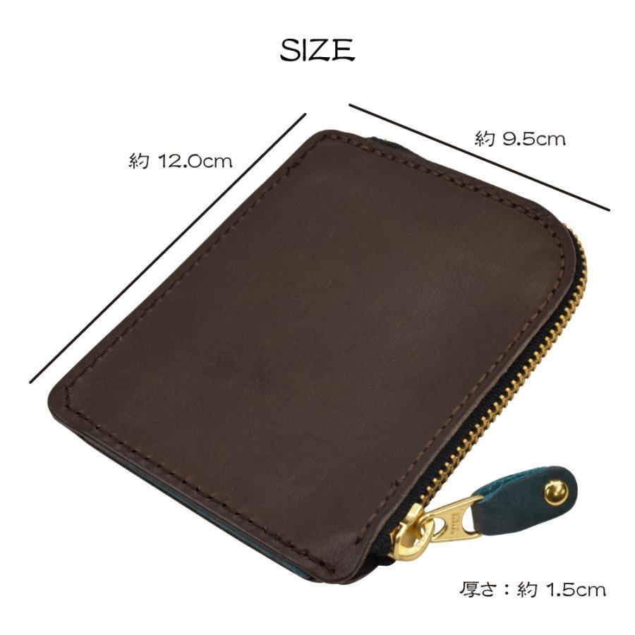 栃木レザー ショートウォレット オリジナルマルチカラー OM バイカラー 短財布 日本製 薄い 小銭入れ コインケース ポケット財布 TDSG-1002OM|leather-z|05