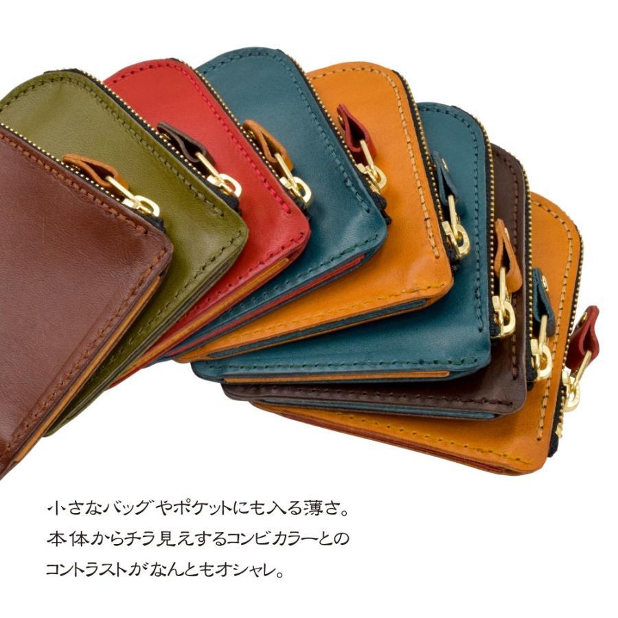 栃木レザー ショートウォレット オリジナルマルチカラー OM バイカラー 短財布 日本製 薄い 小銭入れ コインケース ポケット財布 TDSG-1002OM|leather-z|06