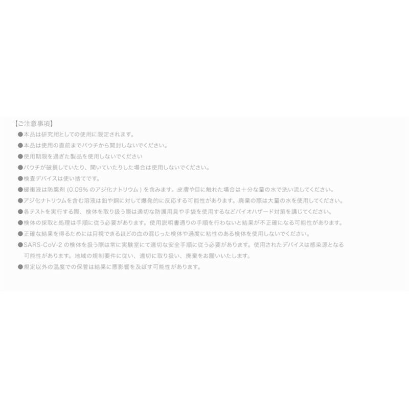 コロナ検査キット 研究用 日本製 送料無料 10個セット 抗原検査ペン型デバイス Toamit 抗原検査キット 唾液 PCR検査キット 精度99.4%以上 変異株 東亜産業|leathercity|13