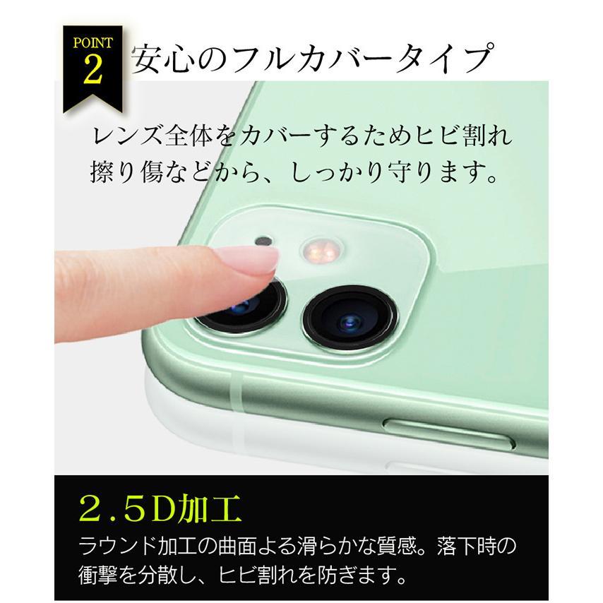 iPhone 12 12pro 12mini ガラスフィルム 保護フィルム レンズ用 カメラレンズ用 カメラ用 1枚 強化ガラス 12promax 11 11pro 11promax 全面 高透明|leathers|05