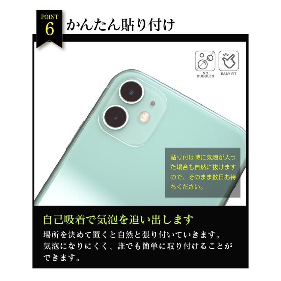 iPhone 12 12pro 12mini ガラスフィルム 保護フィルム レンズ用 カメラレンズ用 カメラ用 1枚 強化ガラス 12promax 11 11pro 11promax 全面 高透明|leathers|09