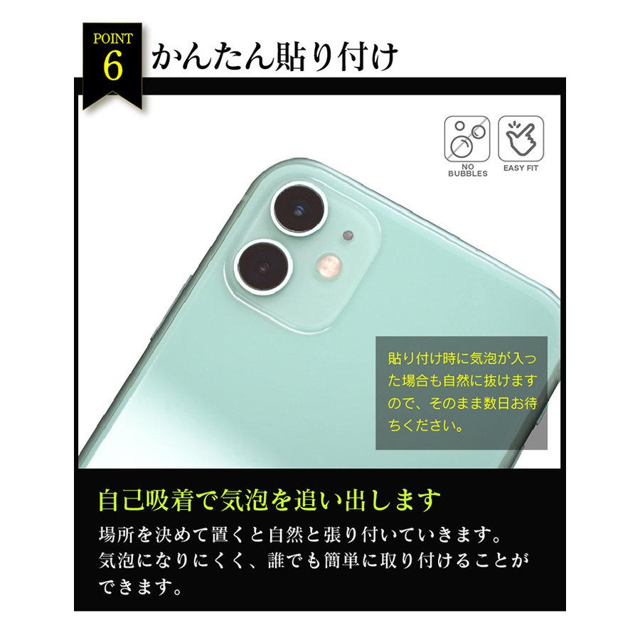 iPhone 12 12pro 12mini ガラスフィルム 保護フィルム レンズ用 カメラレンズ用 カメラ用 2枚 強化ガラス 12promax 11 11pro 11promax 全面 高透明 leathers 09