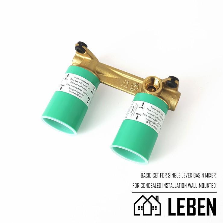 Hansgrohe ハンスグローエ シングルレバー壁付式洗面混合水栓用埋込部[13622180]|leben