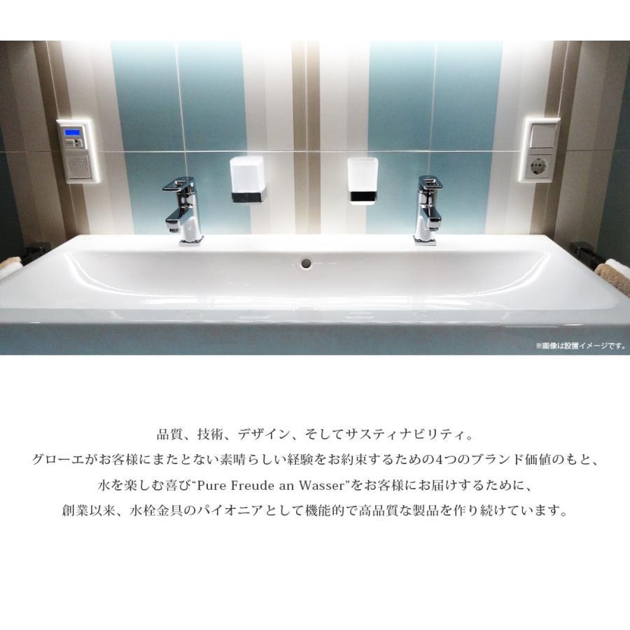GROHE グローエ AllureBrilliant アリュールブリリアント シングルレバー洗面混合栓(引棒付) [23109000]|leben|02