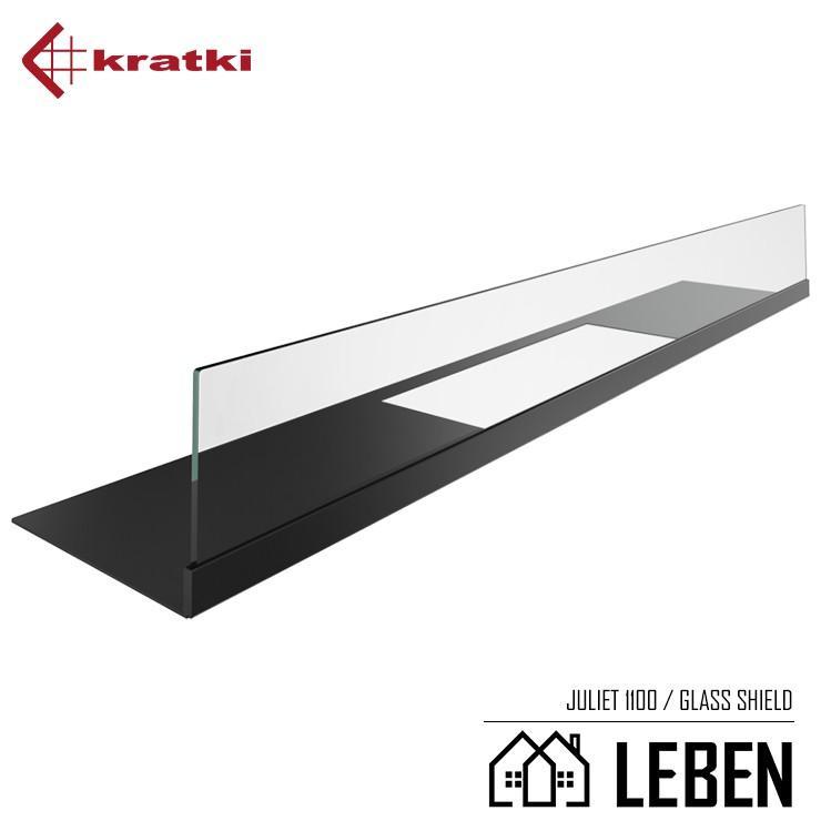 バイオエタノール暖炉 KRATKI(ポーランド) クラトキ JULIET1100 ジュリエット 専用 ガラスシールド ガラススクリーン 壁掛け型暖炉|leben
