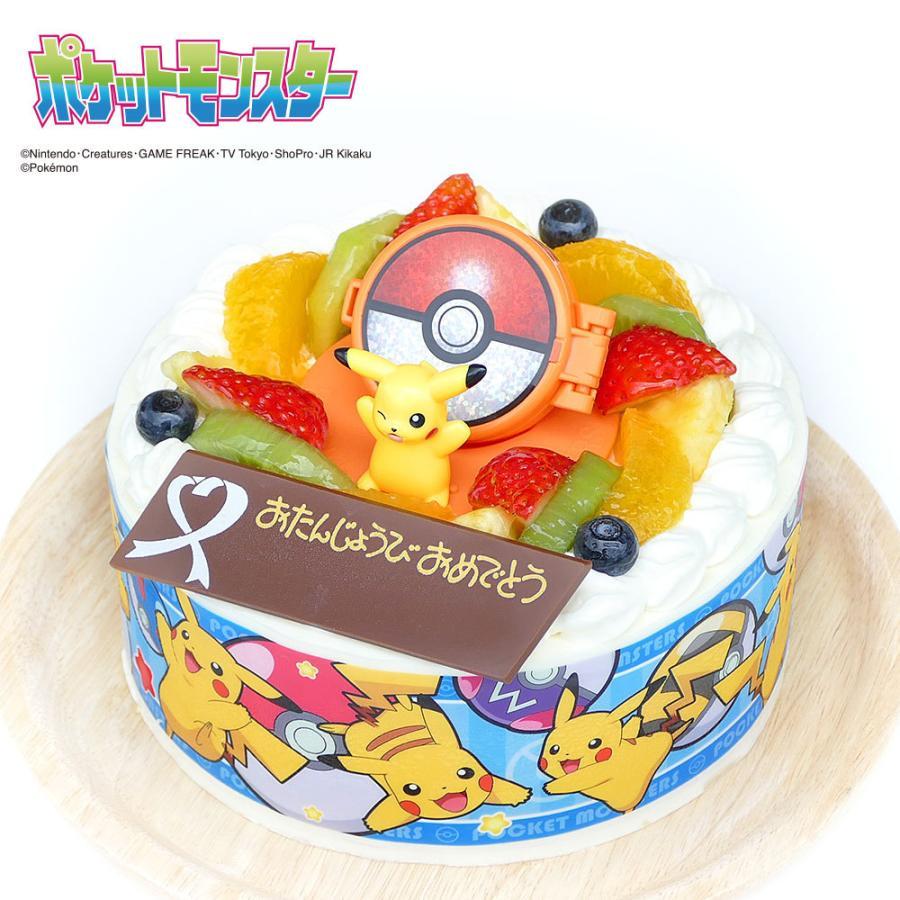 在庫処分 キャラデコお祝いケーキ 希望者のみラッピング無料 ポケットモンスター 生クリーム バースデーケーキ 誕生日ケーキ 5号