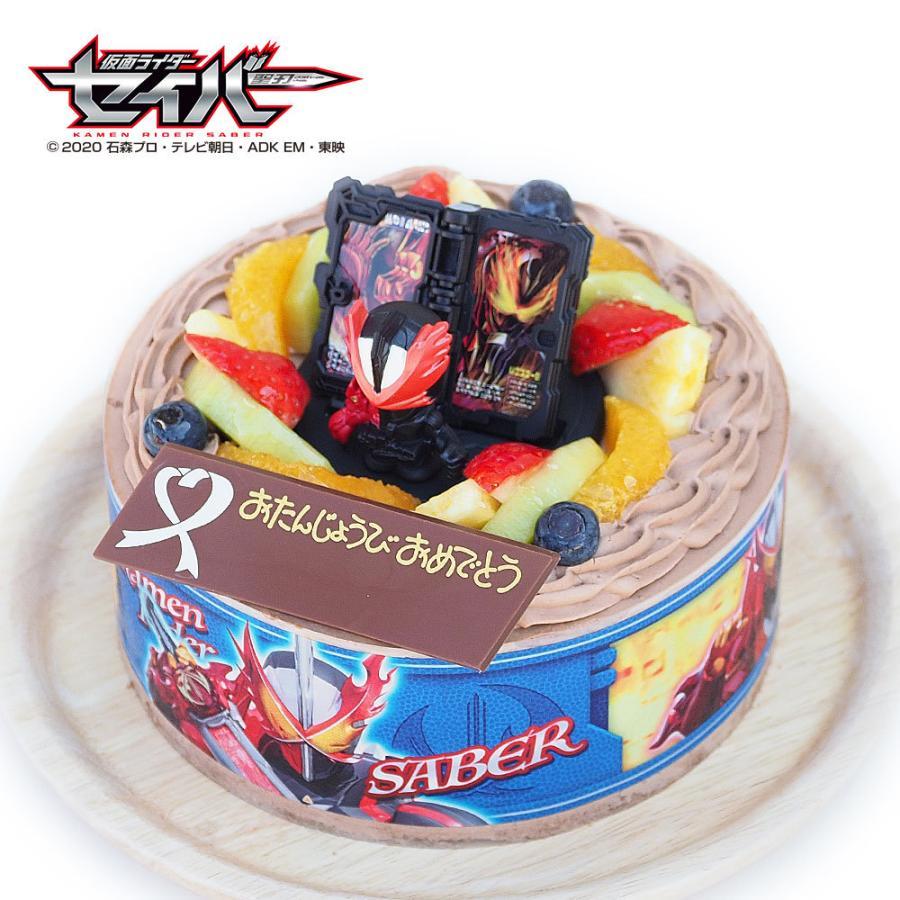 引出物 キャラデコお祝いケーキ 仮面ライダーセイバー 注目ブランド 生チョコクリーム 5号 バースデーケーキ
