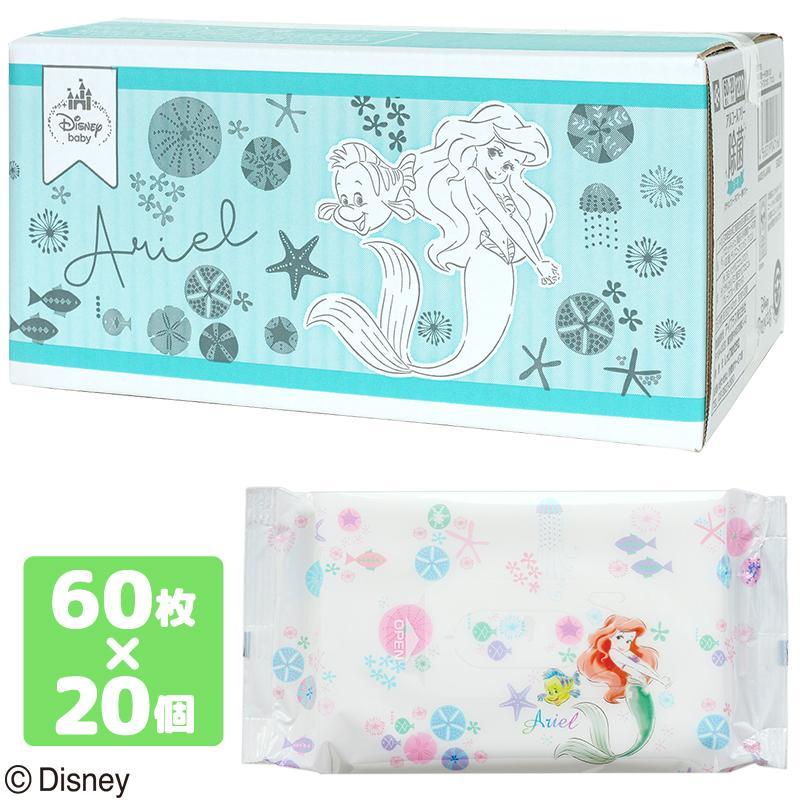 大決算セール 除菌シート アリエル ノンアルコール 美品 人魚姫 ディズニーベビー Disney ウェットティッシュ 60枚×20 レック 1200枚 日本製