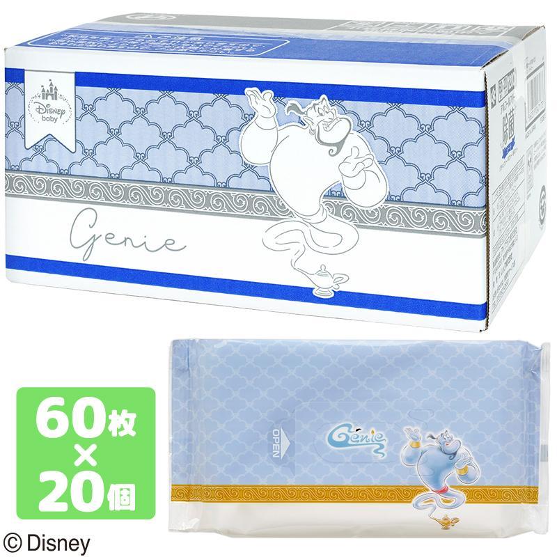 新作 キャンペーンもお見逃しなく 除菌シート アラジン ジーニー ノンアルコール ディズニーベビー Disney 日本製 ウェットティッシュ 1200枚 レック 60枚×20