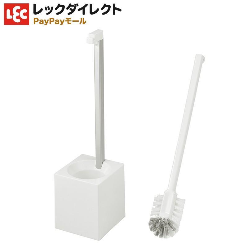 トイレブラシ 日本メーカー新品 ケース付き 《KAKU》ホワイト 割引 掃除ブラシ トイレクリーナー シンプル