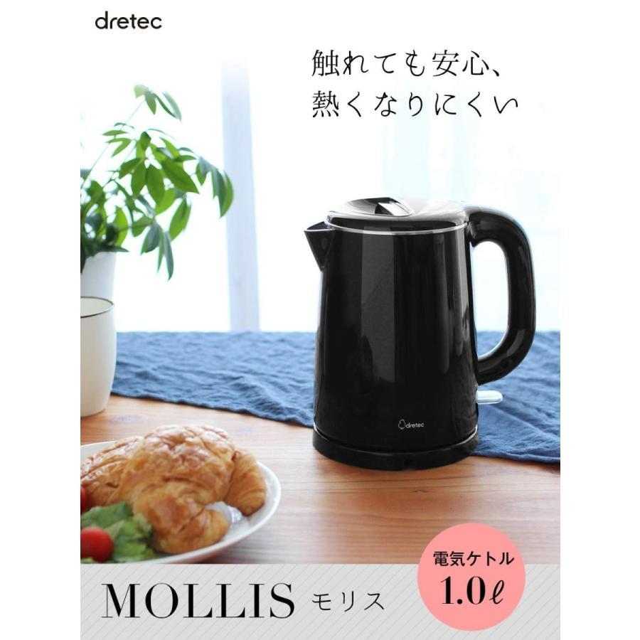 dretec(ドリテック) ステンレスケトル 【2018年最新モデル/触っても熱くない二重構造】 おしゃれ コーヒー 湯沸し 1.0L PO-146BK(ブラック)|lechantilly|02