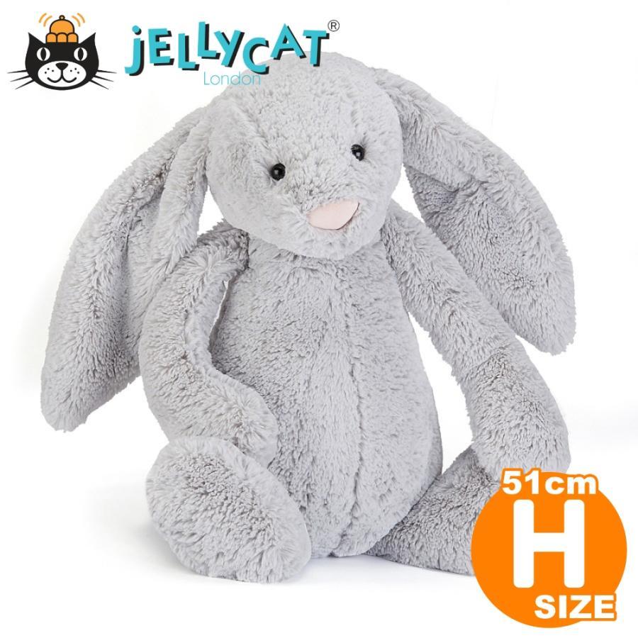 Jellycat ジェリーキャット うさぎ バシュフル シルバーバニー HUGE51cm