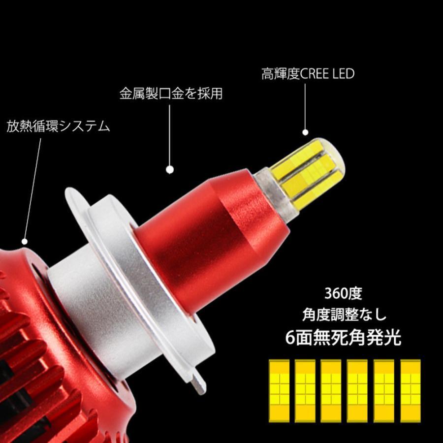 360度全面発光 LED HB3 ヘッドライト 車用 三菱 MITSUBISHI デリカ D:5 DELICA H19.1〜H31.1 CV5W 2灯 red Linksauto|lecky|04