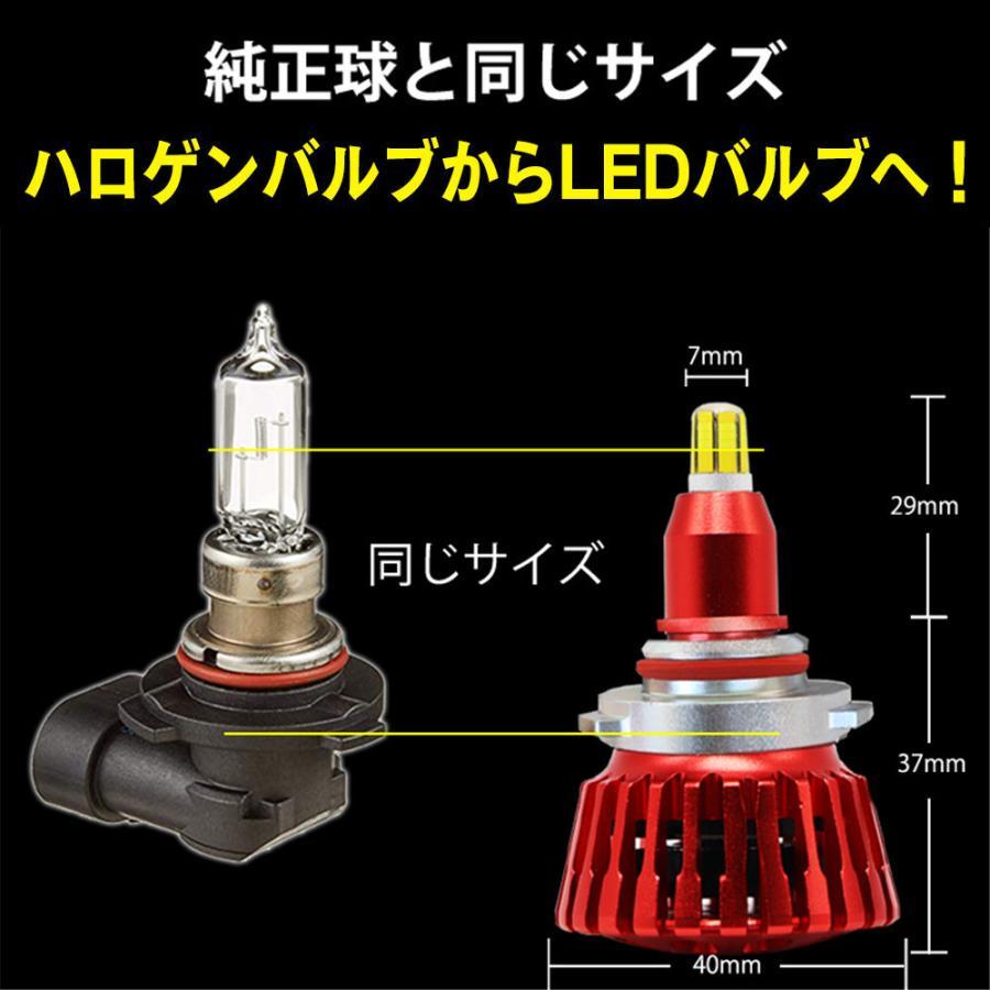 360度全面発光 LED HB3 ヘッドライト 車用 三菱 MITSUBISHI デリカ D:5 DELICA H19.1〜H31.1 CV5W 2灯 red Linksauto|lecky|06