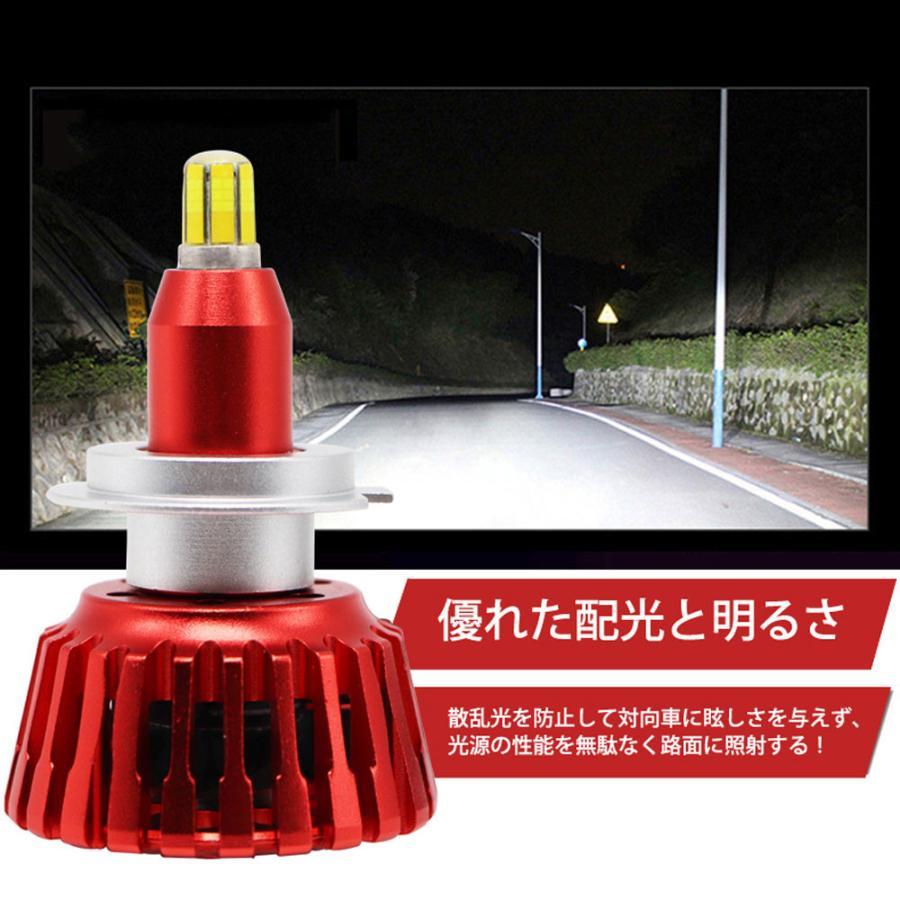 360度全面発光 LED HB3 ヘッドライト 車用 三菱 MITSUBISHI デリカ D:5 DELICA H19.1〜H31.1 CV5W 2灯 red Linksauto|lecky|08
