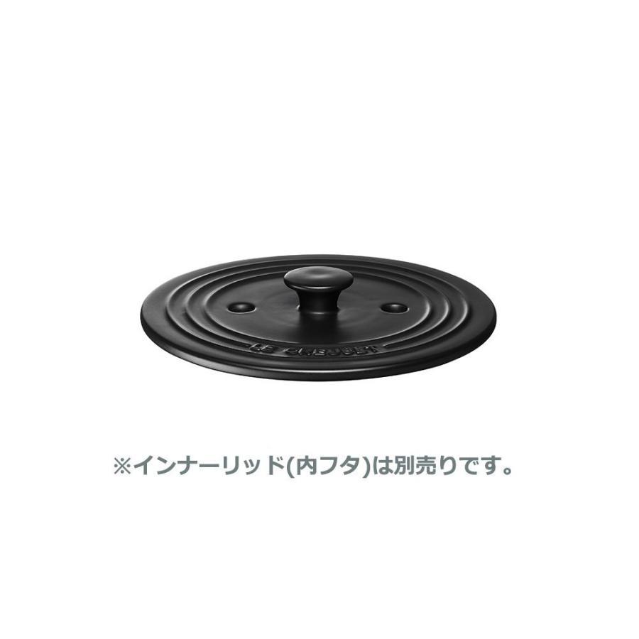 ココット・エブリィ 18 公式 ルクルーゼ ル・クルーゼ るくるーぜ LECREUSET 鍋 両手鍋 IH対応 lecreuset-japon 14