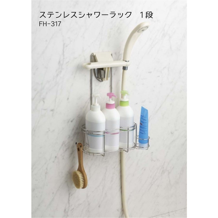 Belca ステンレスシャワーラック1段 /浴室収納/シャンプーラック|led
