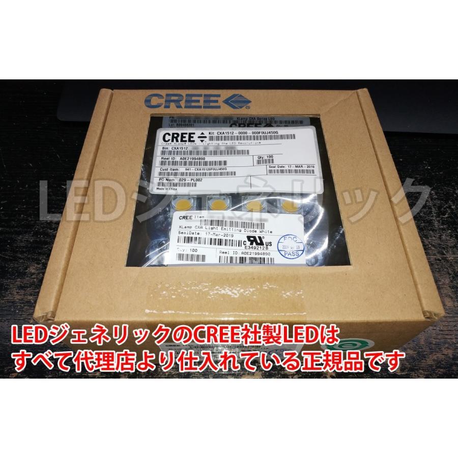 CREE社製 超高演色 XLamp CXA1304 最大10W ハイパワーLED 白色 COB構造で高効率!! 白 ホワイト white LED 発光ダイオード|ledg|08