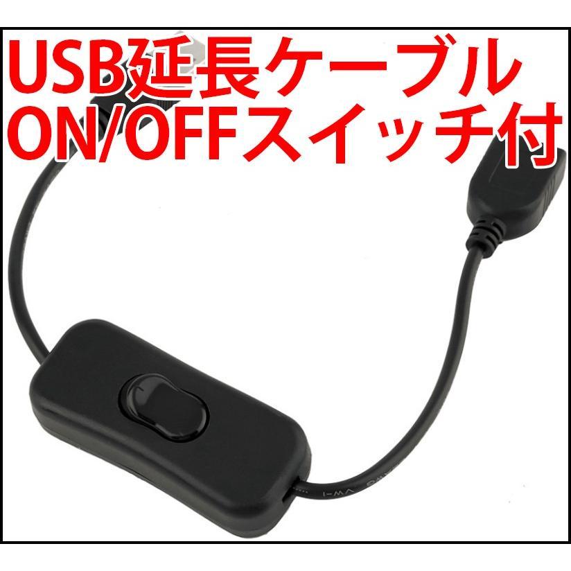 電源 オフ switch
