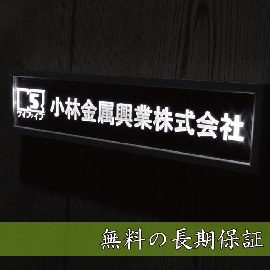 LED表札 ブラックフレーム S005「水玉」 ソーラー内蔵 電気工事なしでも光る ledhyousatukoubou 17