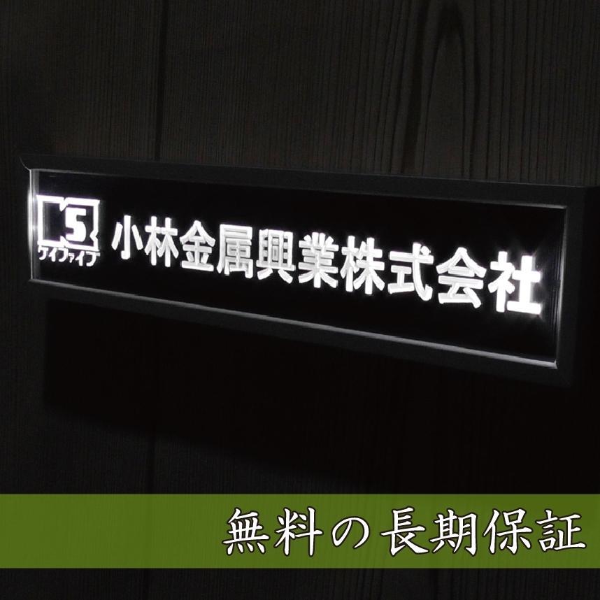 LED表札 ブラックフレーム S005「クロス」 ソーラー内蔵 電気工事なしでも光る ledhyousatukoubou 17