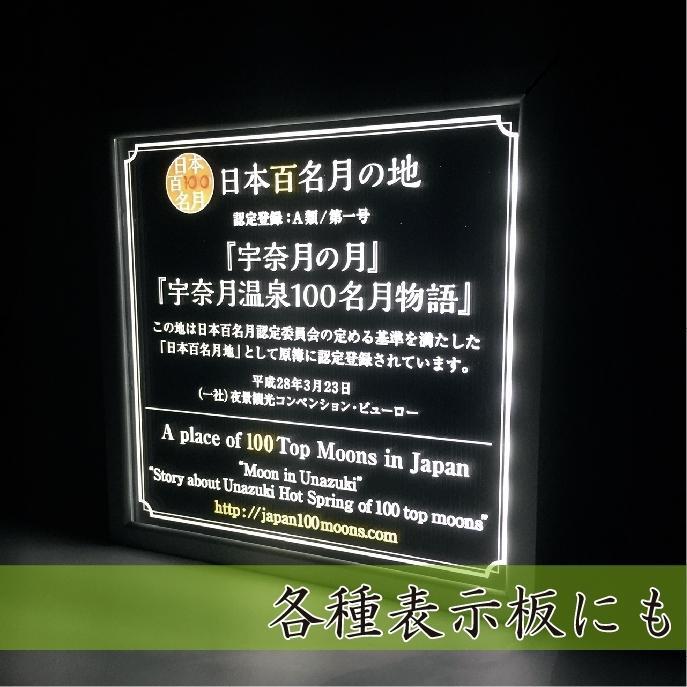 LED表札 ブラックフレーム S01「クロス」 ソーラー内蔵 電気工事なしでも光る ledhyousatukoubou 13
