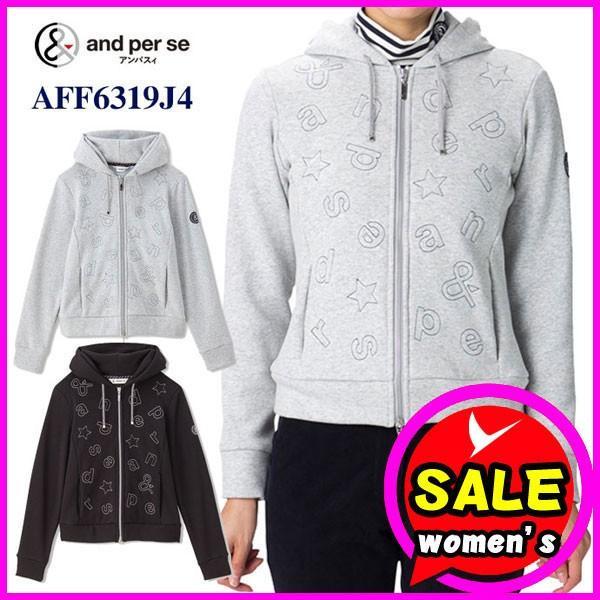 【レディース/女性用】アンパスィ フルジップジャケット AFF6319J4