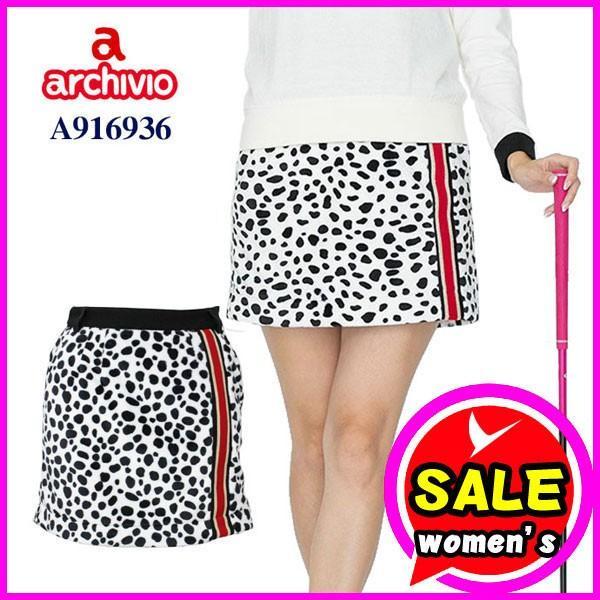 有名ブランド 30%OFF レディース/女性用 アルチビオ ゴルフ archivio スカート A916936, 大雄村 c09bacbf