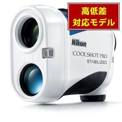 ニコン クールショットプロ スタビライズド G−917