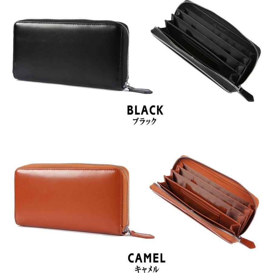 長財布 メンズ レディース 本革 コインスルー ギャルソン 財布 カード28枚収納 ガバッと開いて使いやすい BOX型小銭入れ レガーレ|legare-factory|17