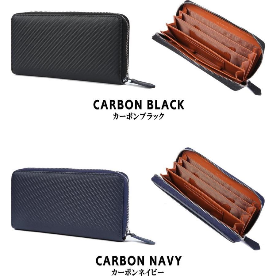 長財布 メンズ レディース 本革 コインスルー ギャルソン 財布 カード28枚収納 ガバッと開いて使いやすい BOX型小銭入れ レガーレ|legare-factory|20