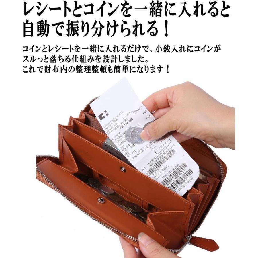 長財布 メンズ レディース 本革 コインスルー ギャルソン 財布 カード28枚収納 ガバッと開いて使いやすい BOX型小銭入れ レガーレ|legare-factory|04