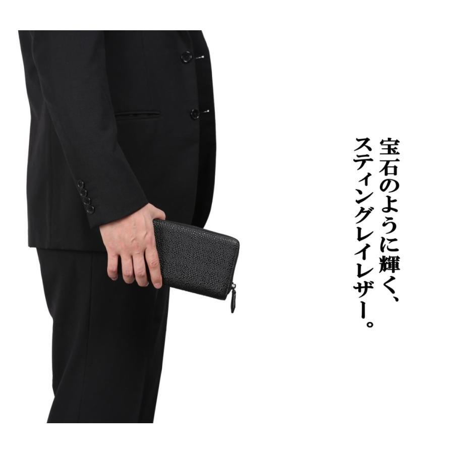スティングレイ 長財布 メンズ レディース コインスルー ギャルソン エイ革 ガルーシャ 財布 カード28枚収納 レガーレ legare-factory 08