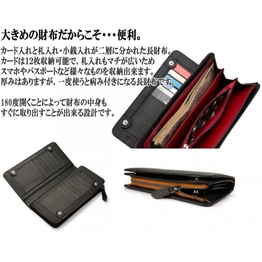 長財布 メンズ 財布 二つ折り ブランド カーボン レザー 大容量 スマホ も入る 多機能 レガーレ|legare-factory|02