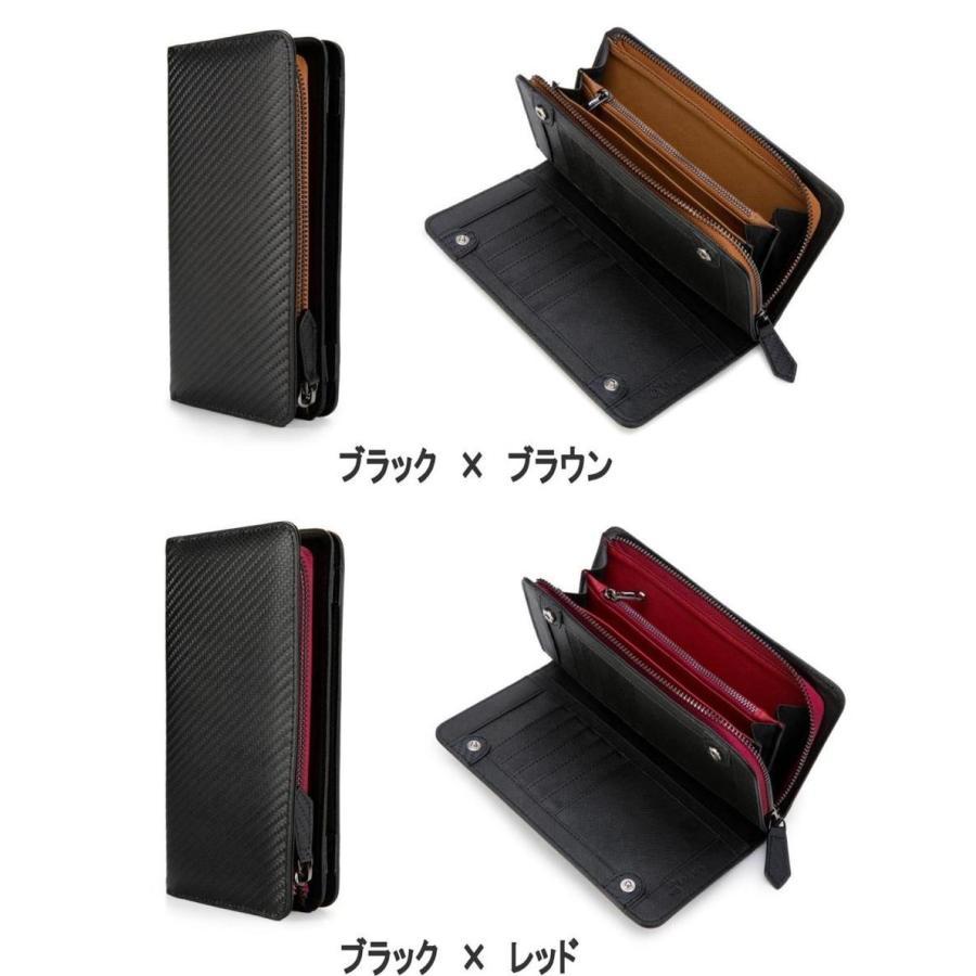 長財布 メンズ 財布 二つ折り ブランド カーボン レザー 大容量 スマホ も入る 多機能 レガーレ|legare-factory|11