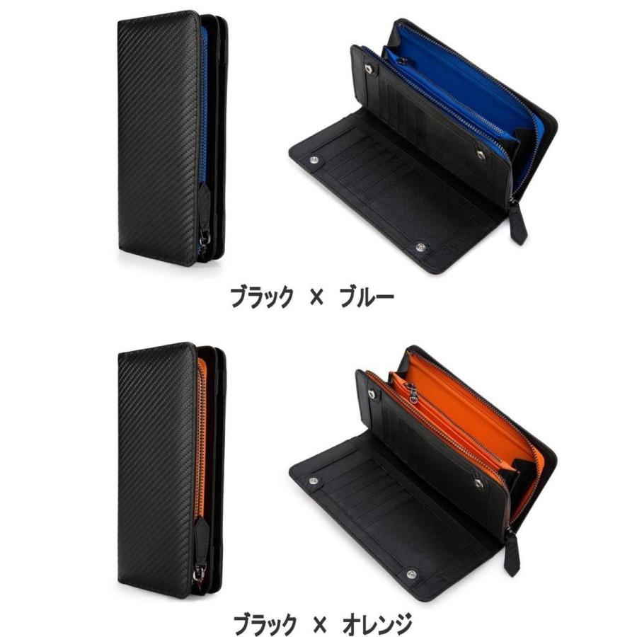 長財布 メンズ 財布 二つ折り ブランド カーボン レザー 大容量 スマホ も入る 多機能 レガーレ|legare-factory|12