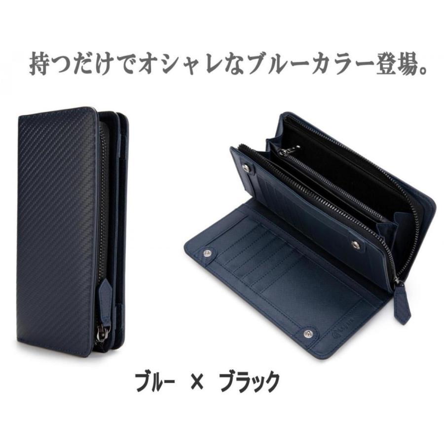 長財布 メンズ 財布 二つ折り ブランド カーボン レザー 大容量 スマホ も入る 多機能 レガーレ|legare-factory|13