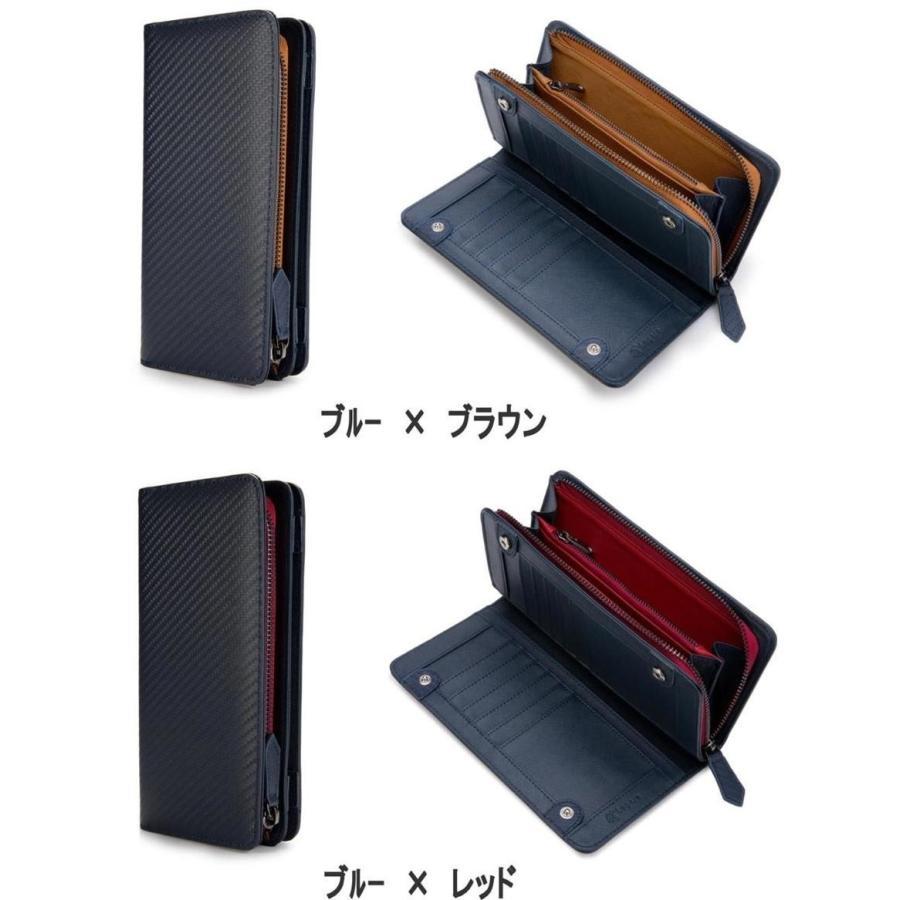 長財布 メンズ 財布 二つ折り ブランド カーボン レザー 大容量 スマホ も入る 多機能 レガーレ|legare-factory|14