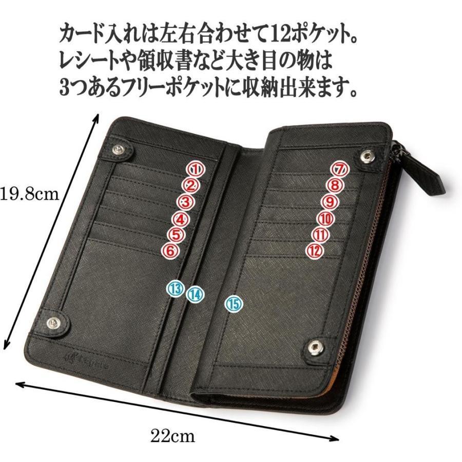 長財布 メンズ 財布 二つ折り ブランド カーボン レザー 大容量 スマホ も入る 多機能 レガーレ|legare-factory|04