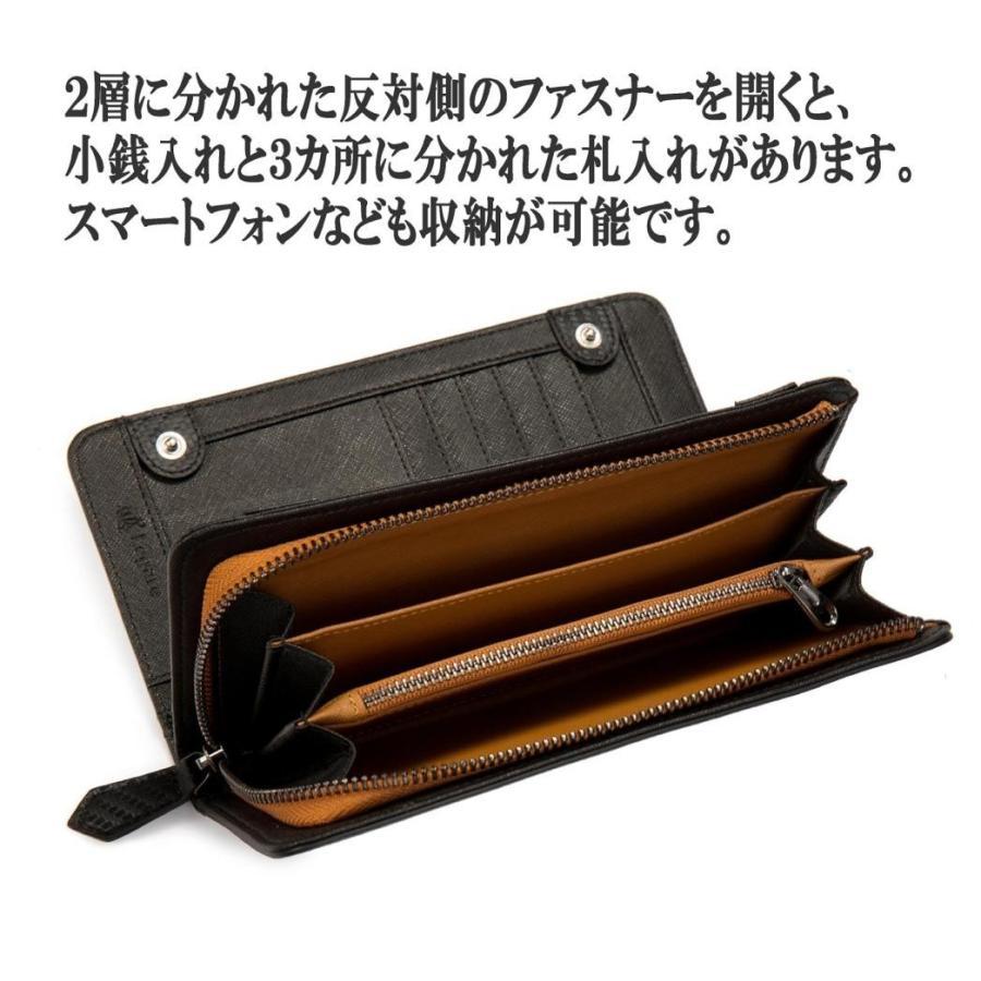 長財布 メンズ 財布 二つ折り ブランド カーボン レザー 大容量 スマホ も入る 多機能 レガーレ|legare-factory|05