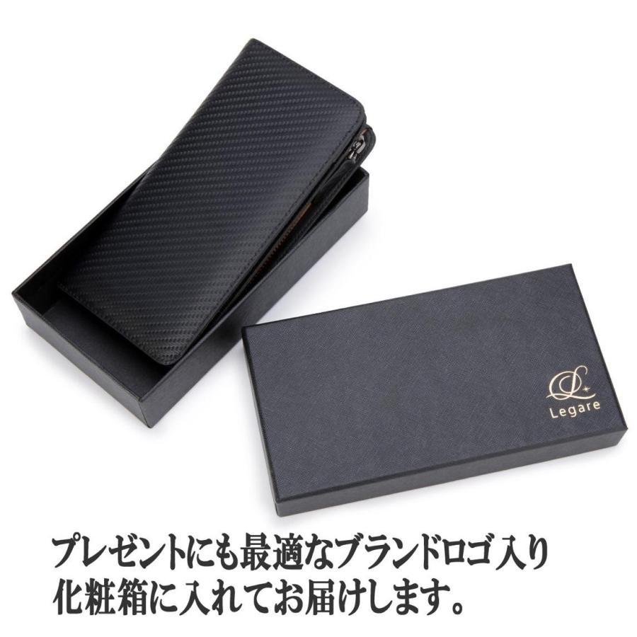 長財布 メンズ 財布 二つ折り ブランド カーボン レザー 大容量 スマホ も入る 多機能 レガーレ|legare-factory|06