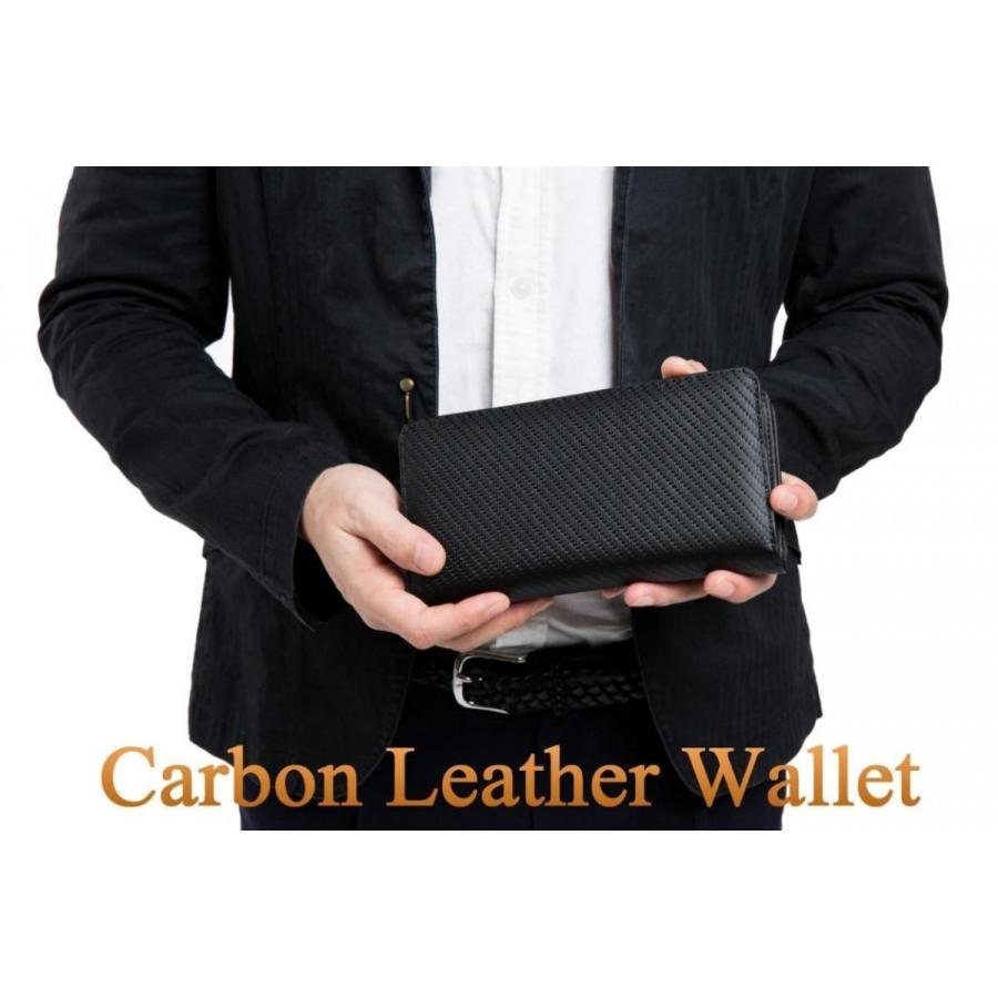 長財布 メンズ 財布 二つ折り ブランド カーボン レザー 大容量 スマホ も入る 多機能 レガーレ|legare-factory|07